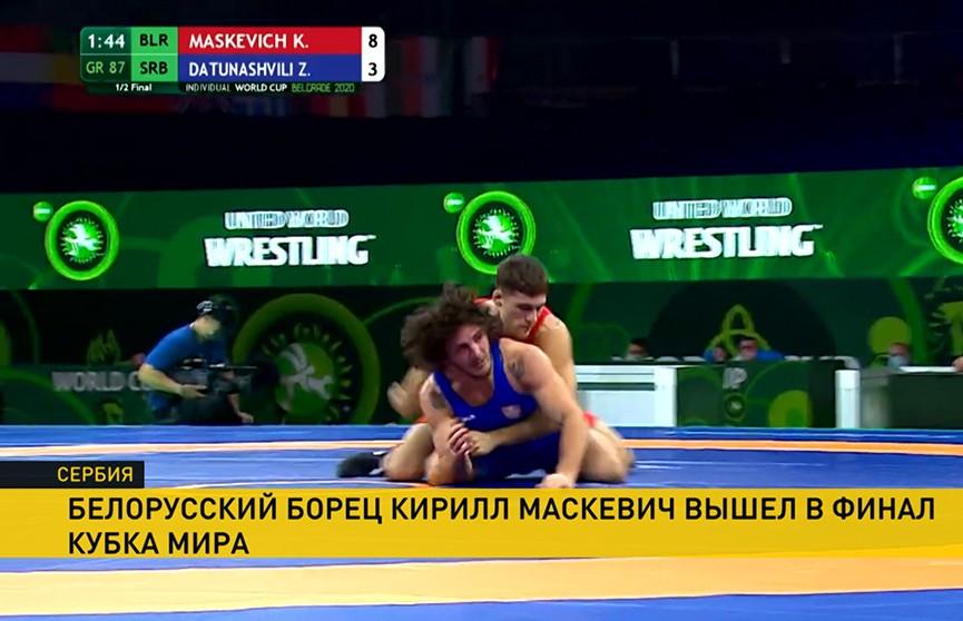 Белорусский борец Маскевич вышел в финал Кубка мира в Белграде