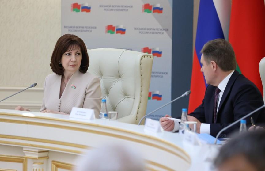 Контракты на сумму свыше $800 миллионов заключили на VIII Форуме регионов