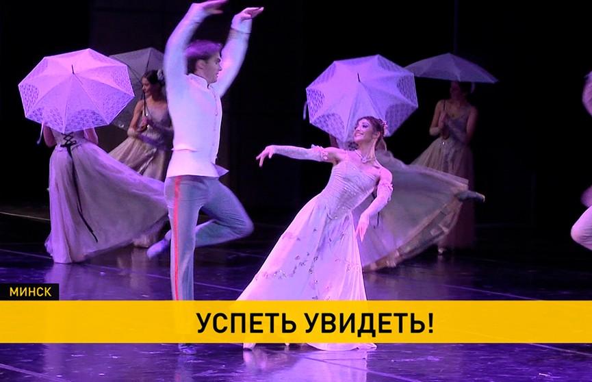 В Минске начались показы спектаклей-номинантов Национальной театральной премии