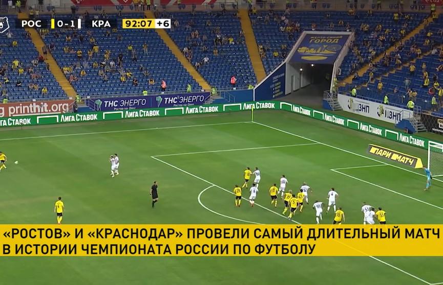 Продолжается чемпионат России по футболу: матч провели «Ростов» и «Краснодар»