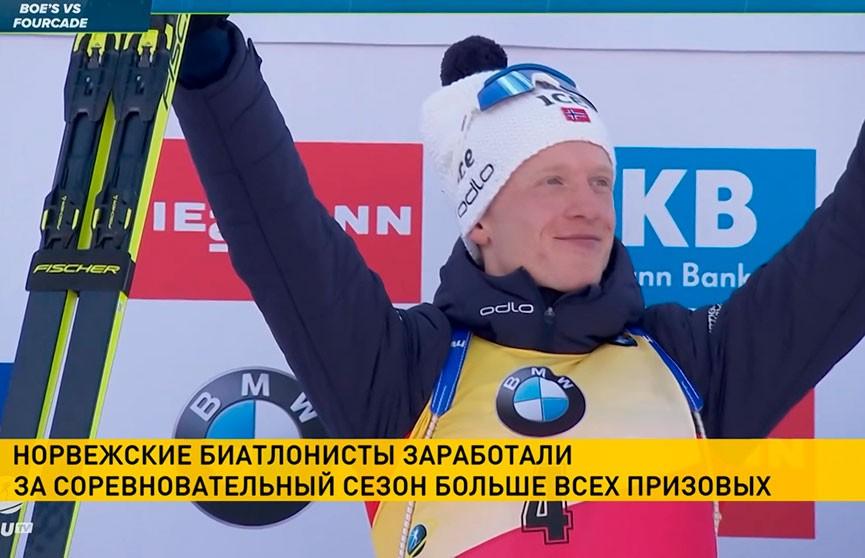Норвежский биатлонист Йоханнес Бё стал самым успешным спортсменом соревновательного года