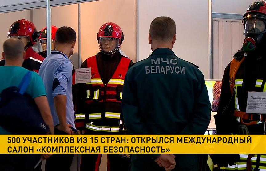 В МЧС рассказали, сколько стоит экипировка белорусских спасателей