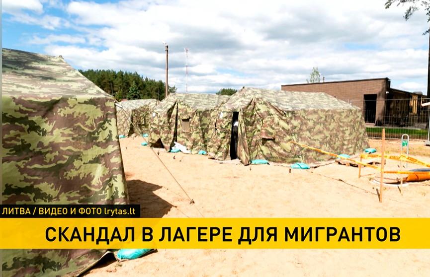 В литовском лагере для мигрантов выходцы из Ирака устроили бунт