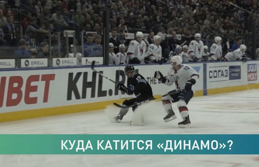 Почему у «Динамо-Минск» получился такой провальный сезон в КХЛ и как исправить это в будущем?