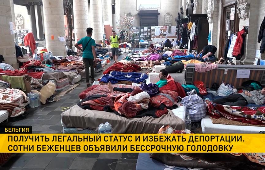 Сотни мигрантов объявили бессрочную голодовку в Брюсселе