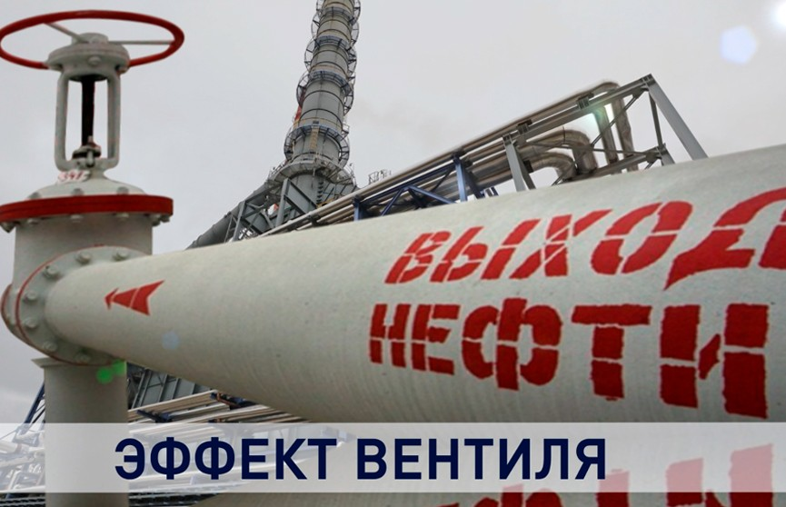 Нефть: как не сесть на энергетическую диету и насколько реальна альтернатива поставкам из России