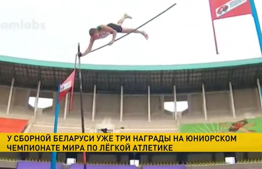 Матвей Волков стал победителем юниорского чемпионата мира по легкой атлетике в прыжках с шестом