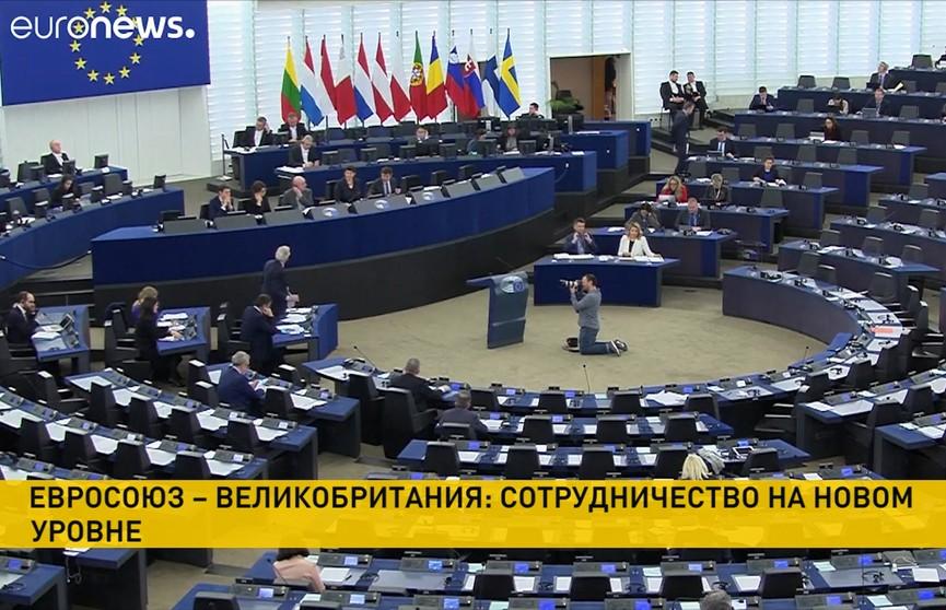 Великобритания и ЕС: новые отношения стран после Brexit
