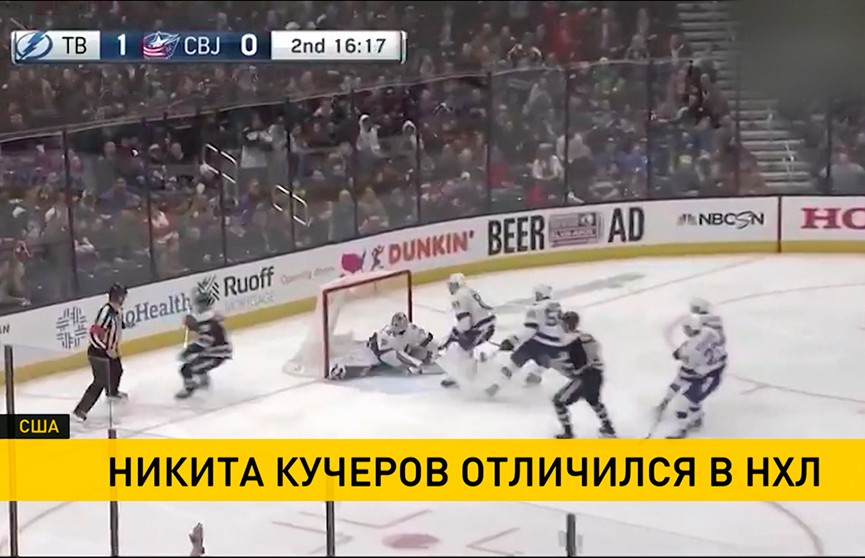 «Тампа» обыграла «Коламбус» в овертайме матча НХЛ