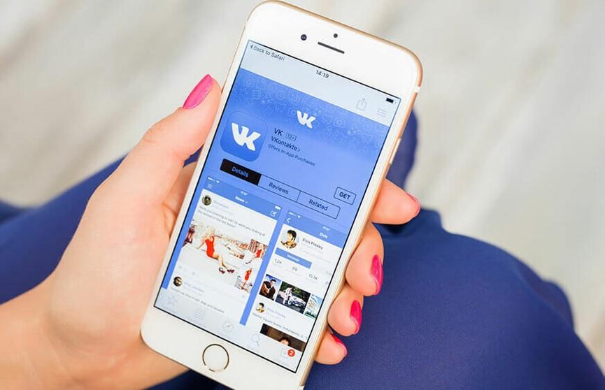 Соцсеть «Вконтакте» начала тестировку перевода голосовых сообщений в текст