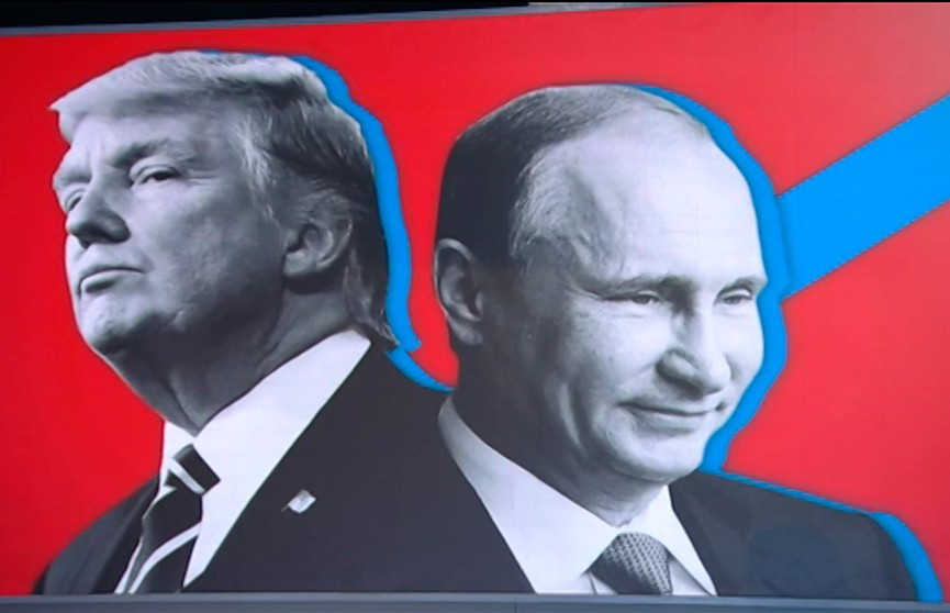 Чего ждать от встречи Трампа и Путина в Хельсинки?