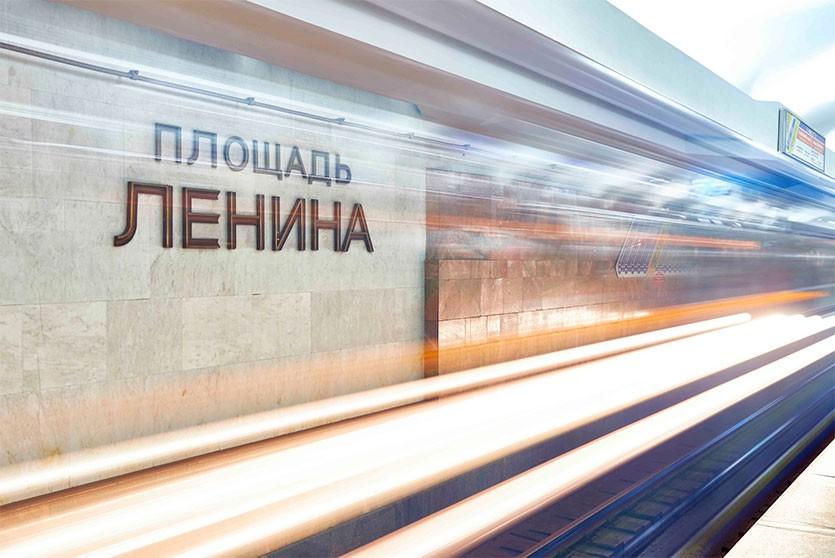 На станции метро «Площадь Ленина» начали возводить пешеходный переход к третьей ветке метро
