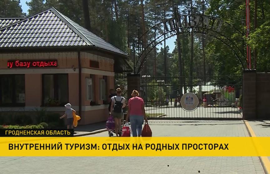 Где в Беларуси можно развлечься и отдохнуть всей семьей?