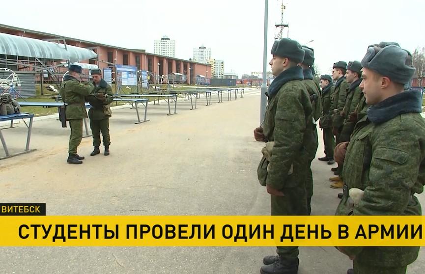 Студентов и учащихся колледжей в Витебске пригласили на один день в армию
