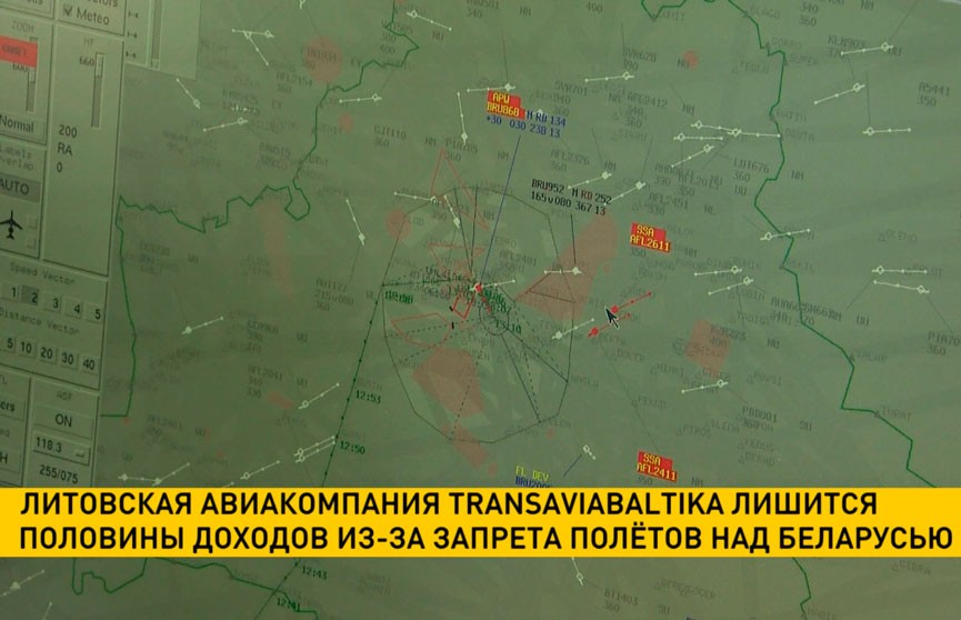 Литовская авиакомпания Transaviabaltika потеряет половину доходов из-за запрета полётов над Беларусью