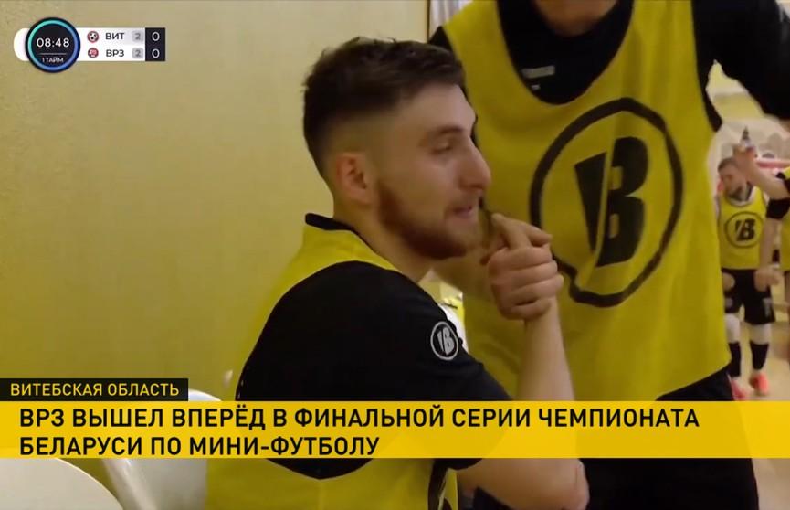 Гомельский мини-футбольный клуб ВРЗ вышел вперед в финальной серии чемпионата Беларуси