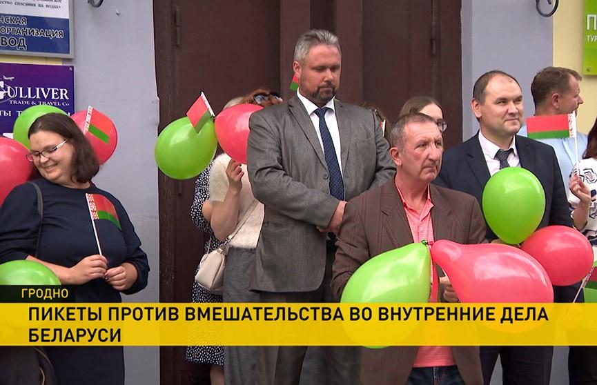 Белорусы организовали пикет с просьбами не вмешиваться в политические дела страны