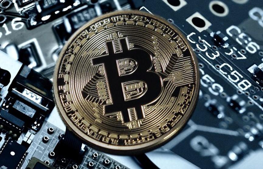 Самая популярная криптовалюта – биткоин – дважды за сутки обновила исторический максимум