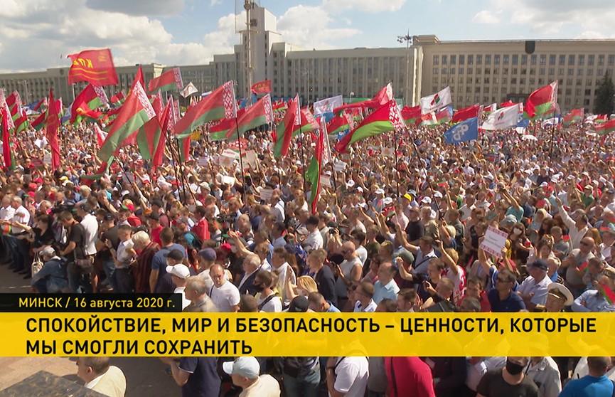 Год назад возле Дома правительства белорусы собрались на митинг в поддержку Президента