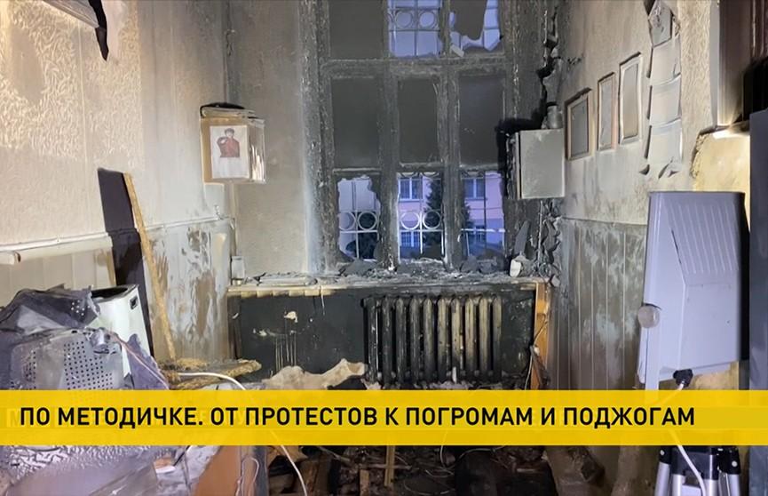 Поджоги, стрельба, насилие и провокации. Организаторы протестов в Беларуси ставят на экстремизм