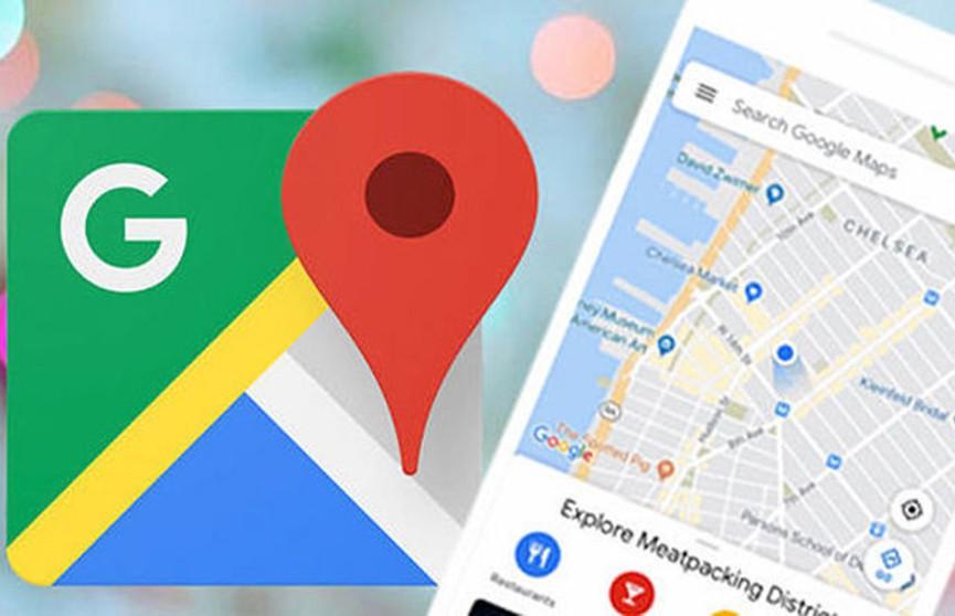 Google Maps теперь сможет показывать дорожные камеры