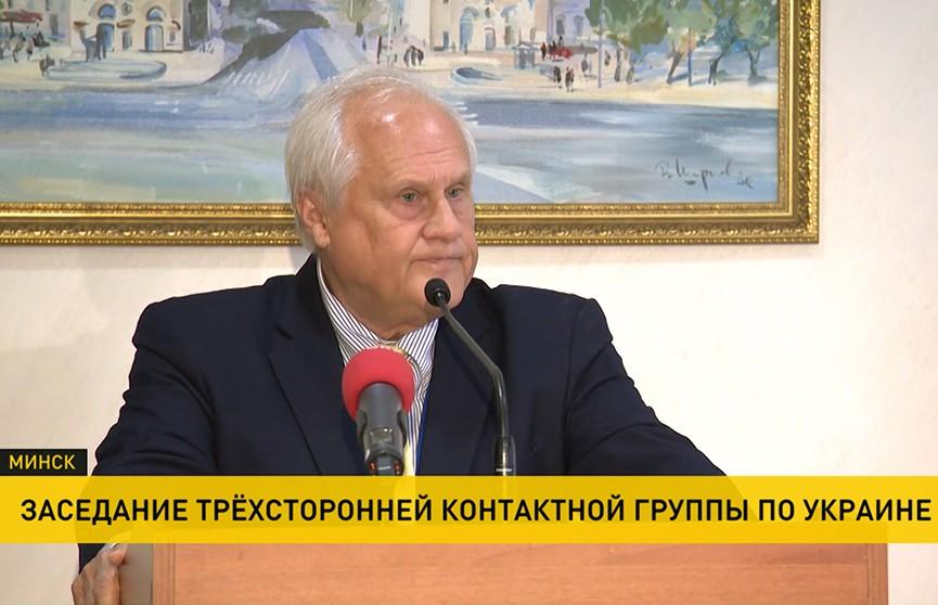 На Донбассе началось разведение сил
