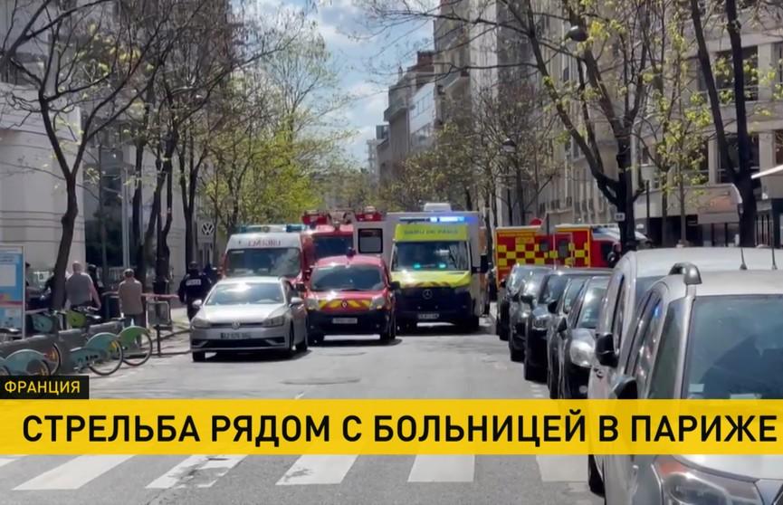В Париже неизвестный открыл стрельбу у центра по вакцинации
