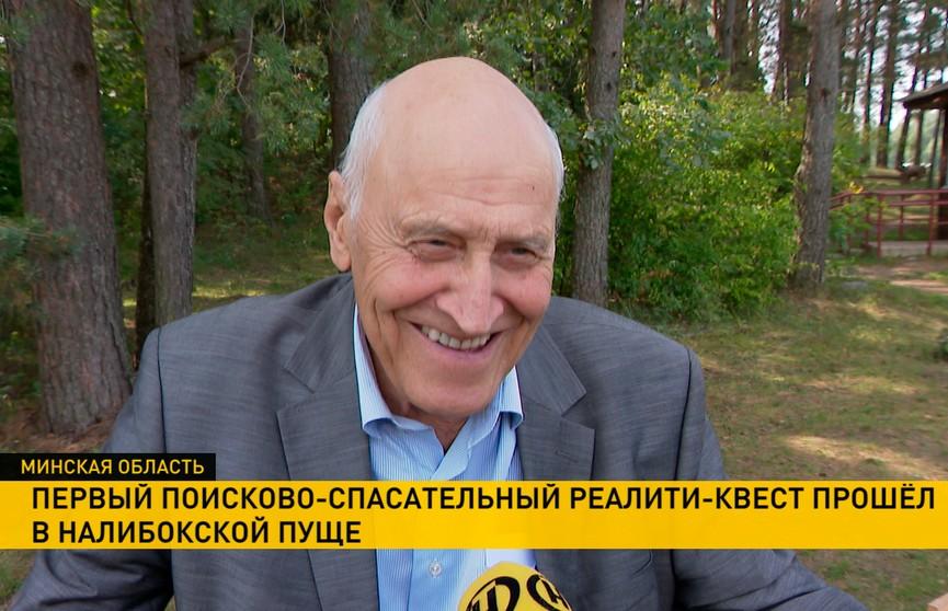 Поисково-спасательный реалити-квест с Николаем Дроздовым впервые прошёл в Налибокской пуще