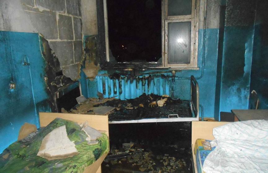 В Бобруйской городской больнице произошел пожар