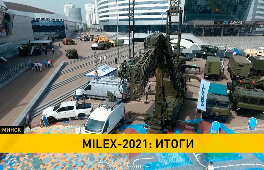 «MILEX-2021»: в Минске завершила работу международная выставка вооружений и военной техники