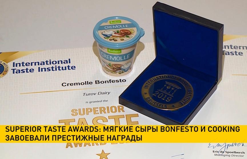Superior Taste Awards: мягкие сыры Bonfesto и CooKing завоевали престижные награды