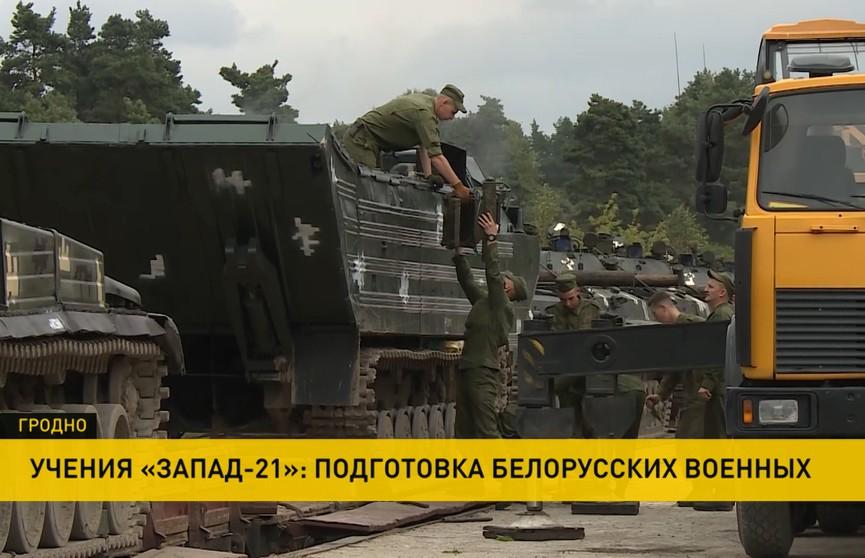 Идет подготовка к совместному белорусско-российскому учению «Запад-2021»