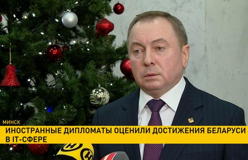 Главное достижение Беларуси в уходящем году – вклад в международную безопасность