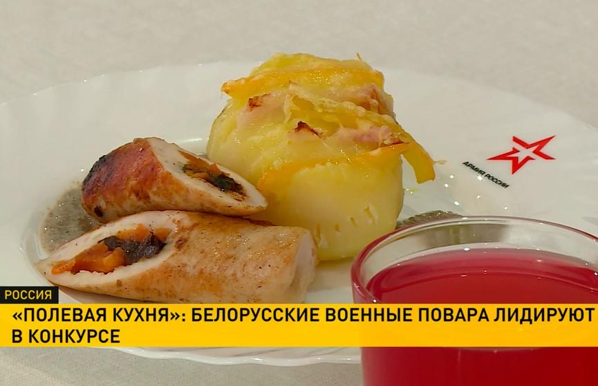 «Полевая кухня»: чем белорусские повара покорили жюри на Армейских играх-2019?