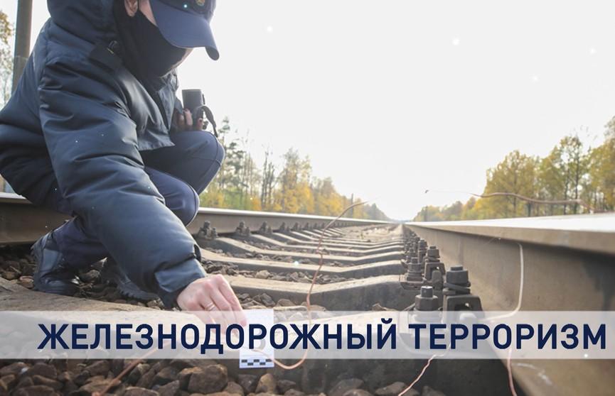 К чему могут привести призывы «блокировать железные дороги»?