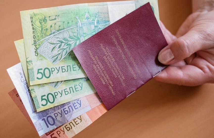 Выплата пенсий и пособий за 7 января началась в Минске и в Брестской области