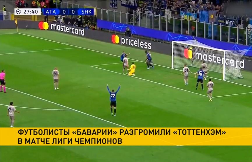 Футбольная Лига чемпионов: стартовал второй тур группового раунда