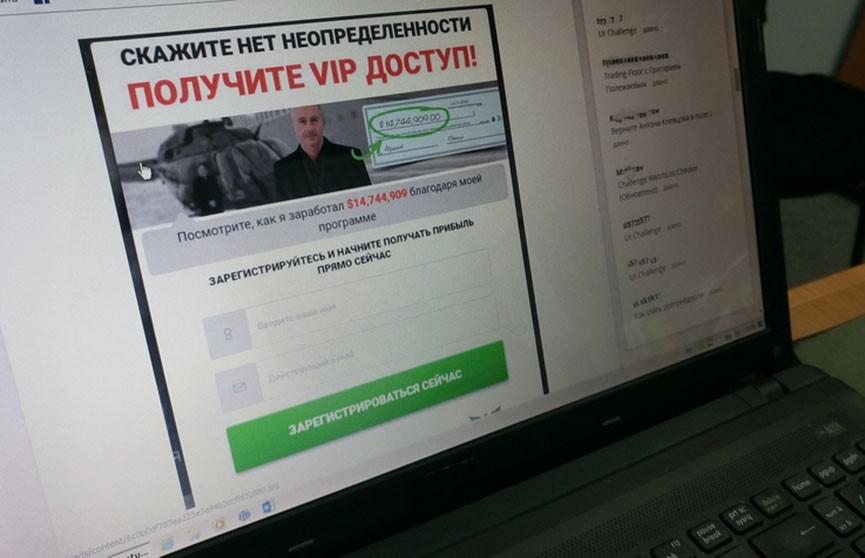 Интернет-мошенники выманили у жителя Дятловского района $3 тыс.