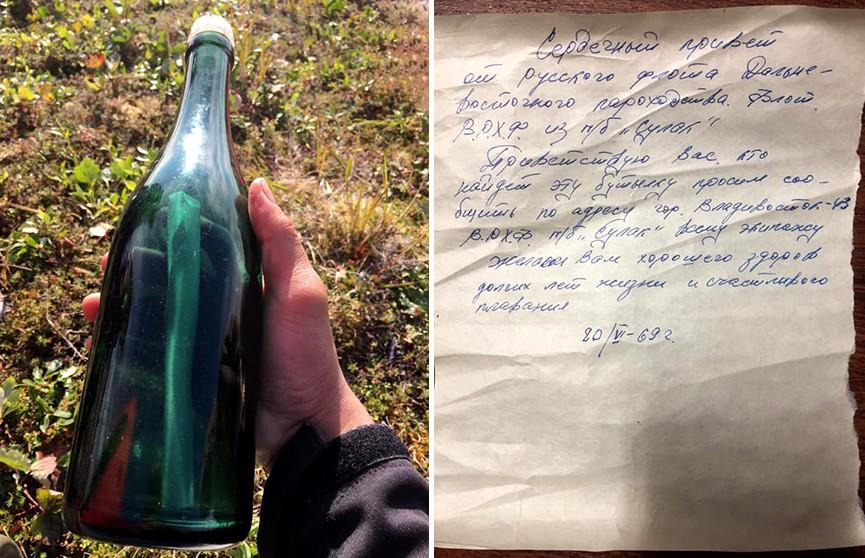 Бутылку с посланием времён СССР нашли на Аляске