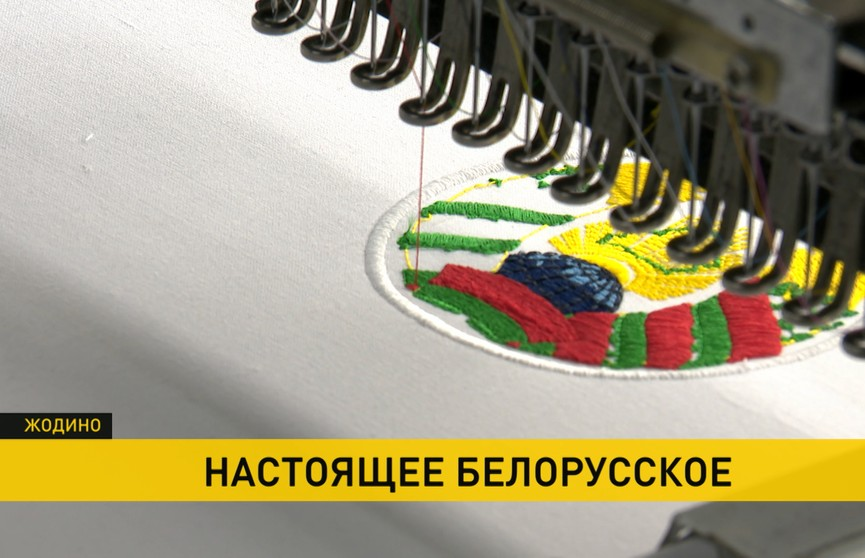 «То, что ближе сердцу»: кто и почему покупает товары с белорусской символикой?