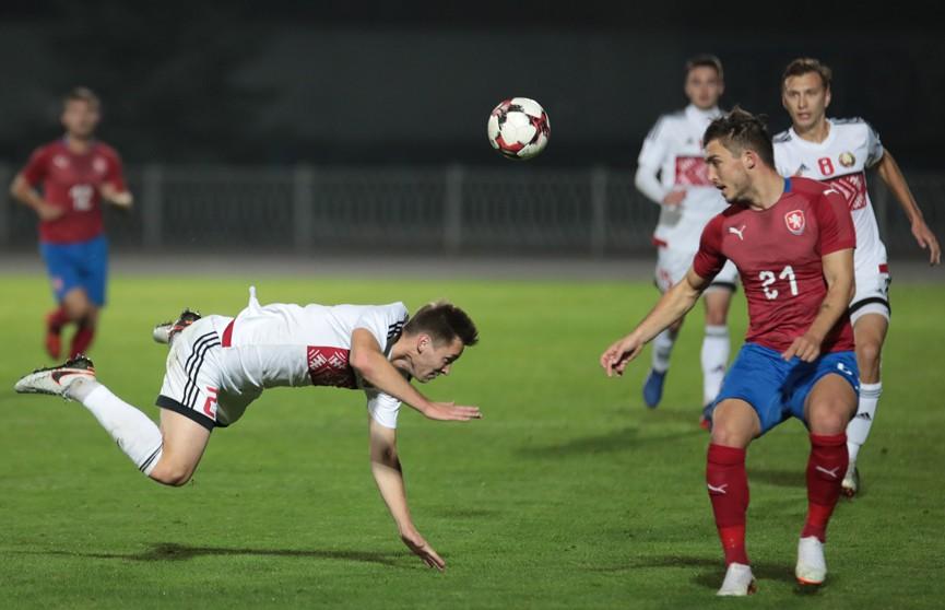 Футбол: белорусская «молодёжка» минимально обыграла в Борисове чехов