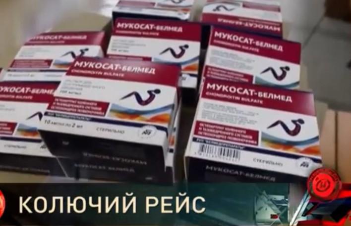 Таможенники в поезде обнаружили 140 тайных упаковок медицинского препарата стоимостью до BYN2000. Подозревают помощника машиниста