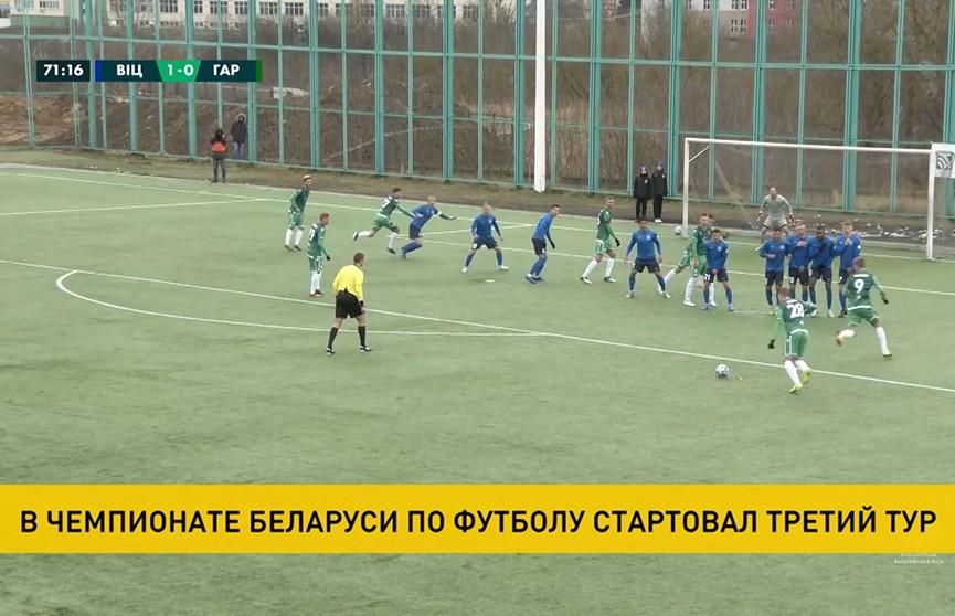 Чемпионат Беларуси по футболу: команда минского «Динамо» победила игроков жодинского «Торпедо-БелАЗ»