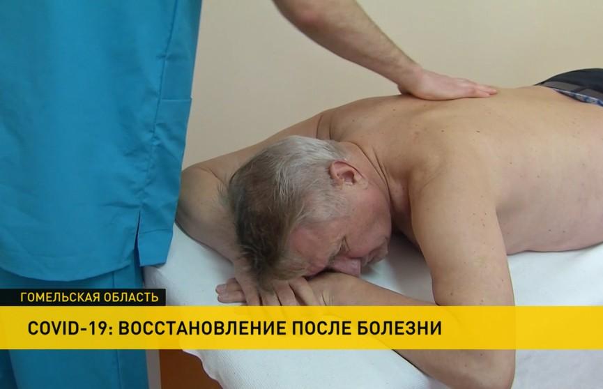 В Гомельской области реабилитацию после коронавируса прошли около трёх тысяч человек