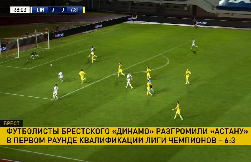 Лига чемпионов: футболисты брестского «Динамо» дома разгромили «Астану»