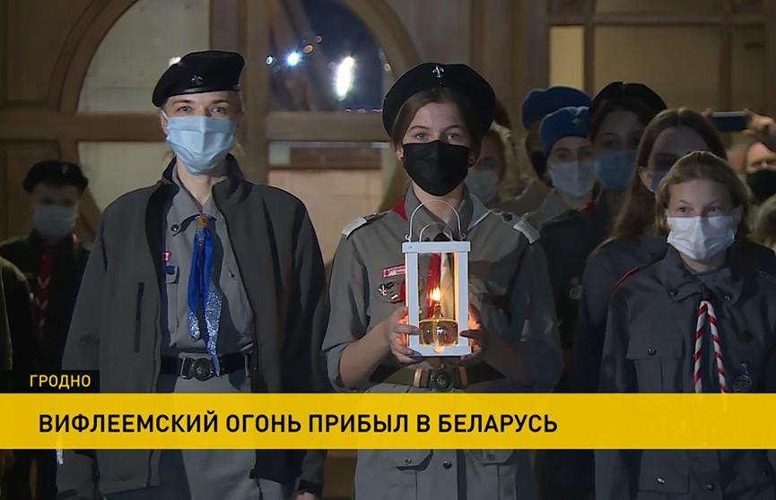В Гродно прибыл Вифлеемский огонь, завтра его доставят в Минск