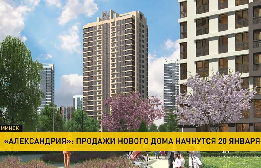 помощь в кредите безработным в красноярске