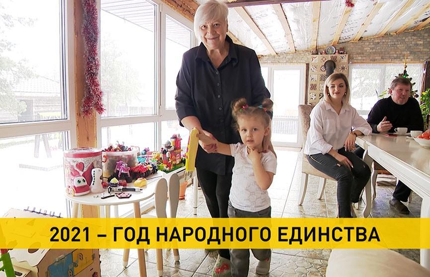 Сила – в сплоченности. В Беларуси 2021 год объявлен Годом народного единства