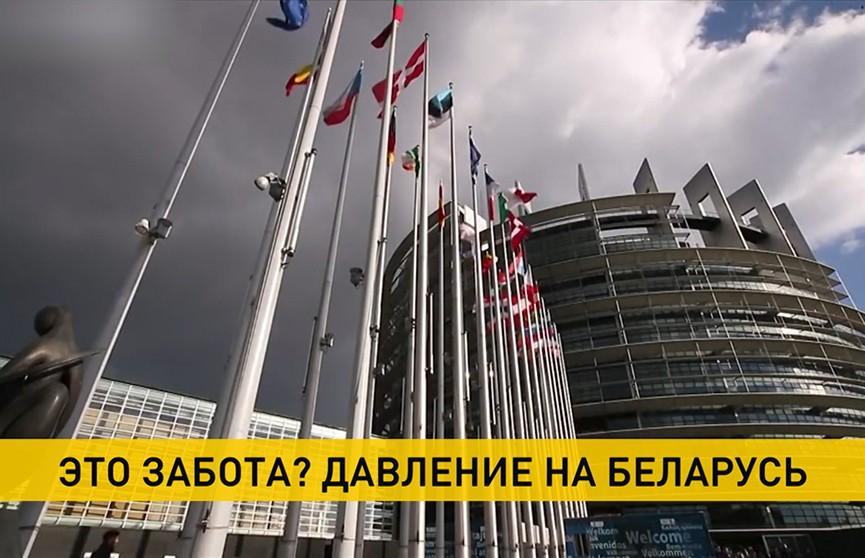 Санкции ЕС против Беларуси – экономическая расправа, от которой больше всего пострадают простые белорусы?