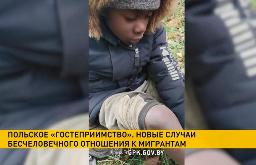 Польские силовики вытеснили на белорусскую территорию две группы мигрантов, среди которых были дети